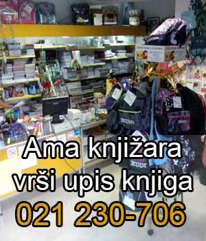 Knjizara-Ama-Upis-Knjiga-Bocno