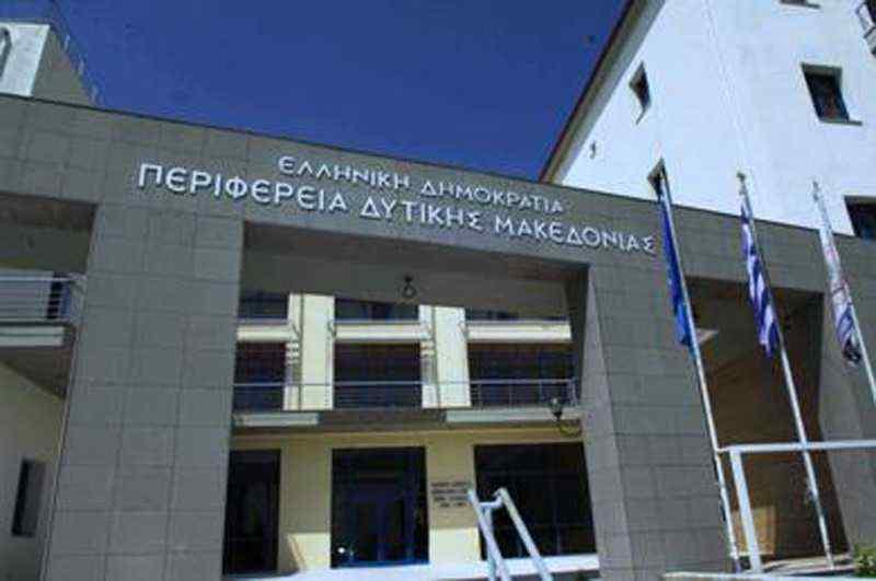 ΠΕΡΙΦΕΡΕΙΑ-ΔΥΤΙΚΗΣ-ΜΑΚΕΔΟΝΙΑΣ-2