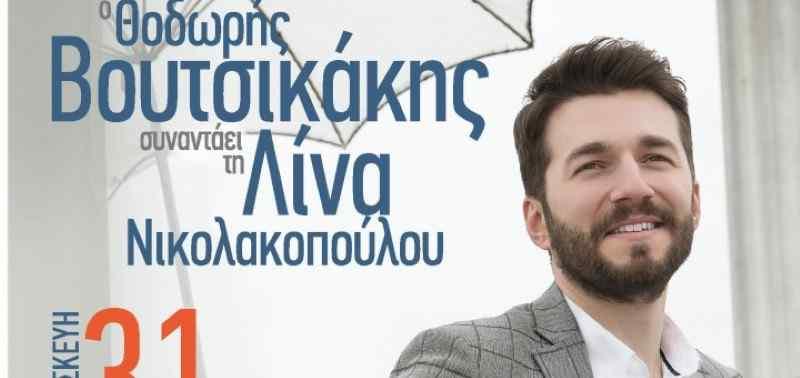 VOUTSIKAKIS_Kastoria2018