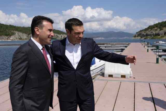 ΠΡΕΣΠΕΣ – ΤΕΛΕΤΗ ΥΠΟΓΡΑΦΗΣ ΣΥΜΦΩΝΙΑΣ ΓΙΑ ΤΗΝ ΟΝΟΜΑΣΙΑ ΤΗΣ ΠΓΔΜ