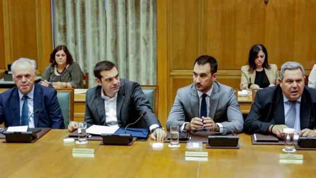 tsipras-ypourgiko_main01.jpg?fit=640%2C360&ssl=1
