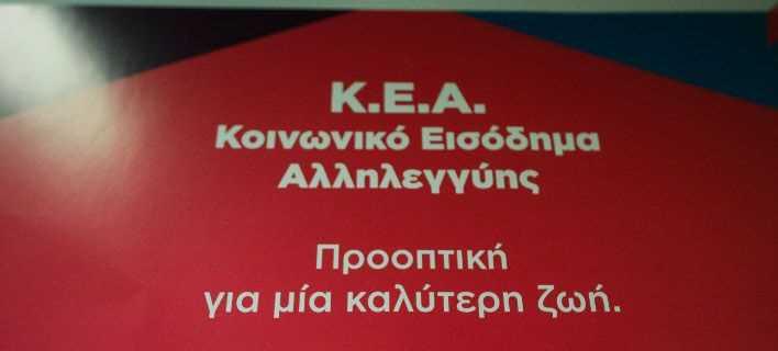 kea708_8.jpg?fit=708%2C320&ssl=1