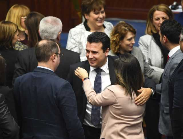 Macedonian Parliament voted for the changing the name to the Republic North Macedonia