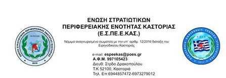 51132475_2020905291324236_2786184695535108096_n (1)