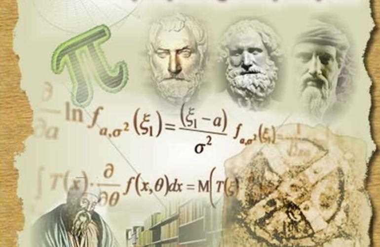 mathimatiki-eteria1478596451.jpg?fit=770%2C500&ssl=1