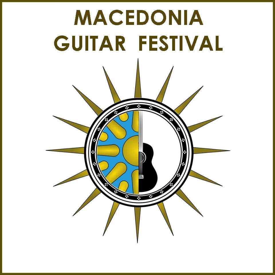 LOGO-MACEDONIA-FESTIVAL.jpg?fit=960%2C960&ssl=1
