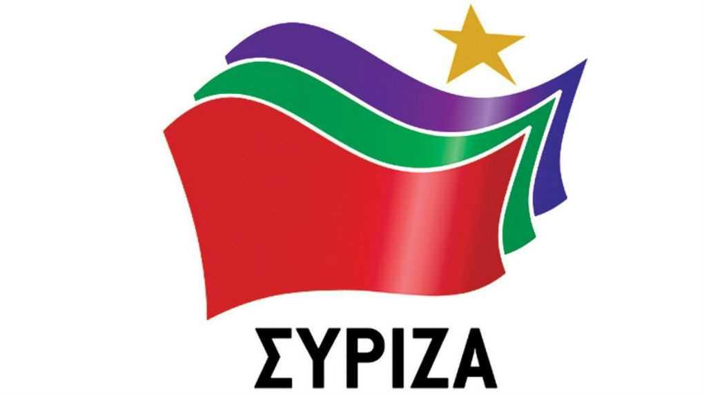 SYRIZA.jpg?fit=1020%2C574&ssl=1