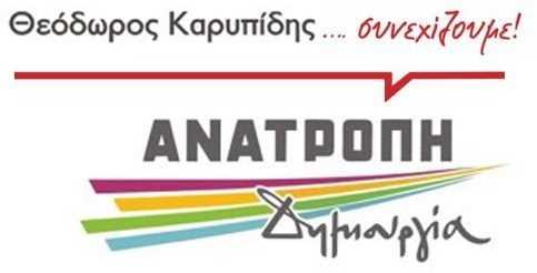 andilogo