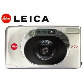 My First Leica...