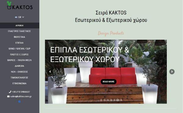 kaktos.com.gr