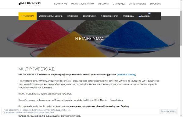 multipowders.eu