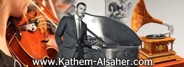 music_kathem