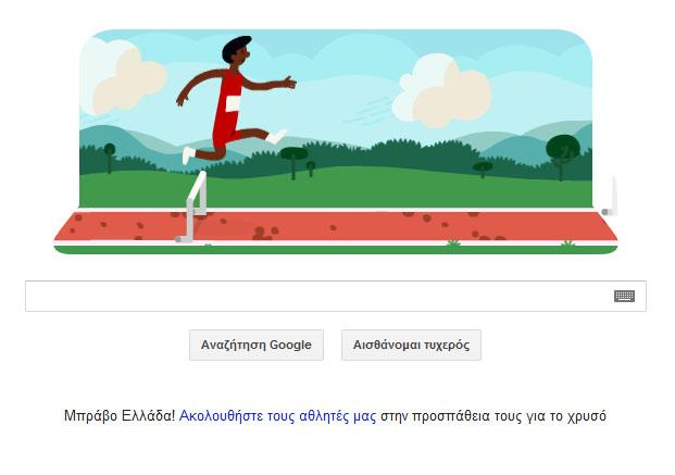 Google-doodle με θέμα τους Ολυμπιακούς