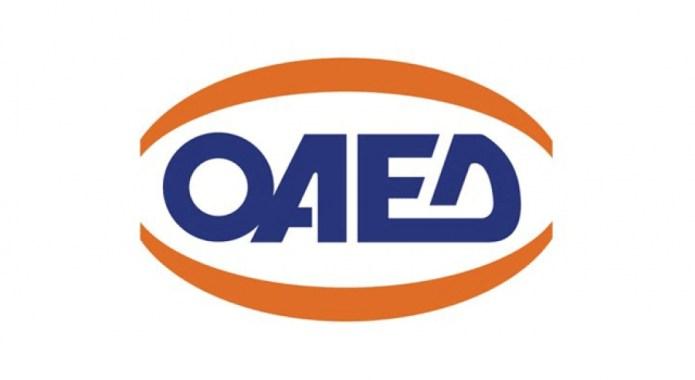 ΟΑΕΔ: Παράταση υποβολής αιτήσεων στο πρόγραμμα Κοινωφελούς σε όλους τους Δήμους
