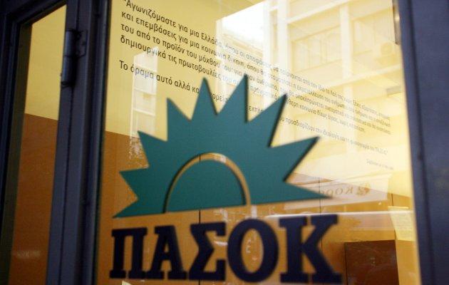 Γιατί δεν παρέστη ο Τ.Σιδηρόπουλος στην παρουσίαση του ψηφοδελτίου του ΠΑΣΟΚ
