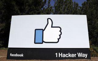 , Τα fake «likes» και η ολιγωρία του Facebook – Η αναλύτρια Σόφι Ζανγκ μιλάει στην «Κ», INDEPENDENTNEWS