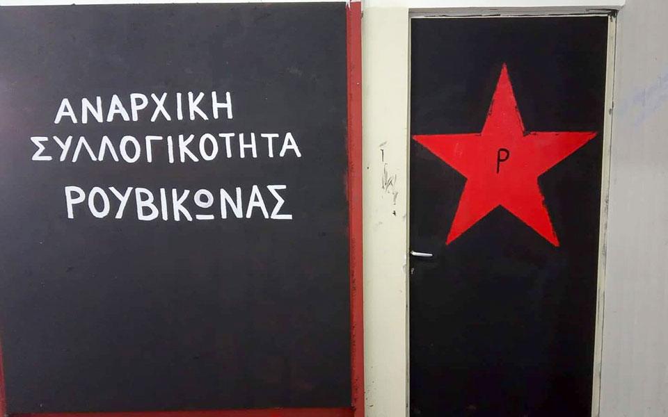 «Ρουβίκωνας»: Έφοδος στο γραφείο της λοιμωξιολόγου Ελ. Γιαμαρέλλου