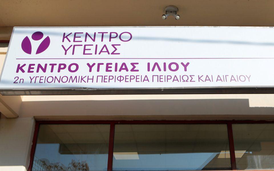 oi-protes-eikones-apo-ta-emvoliastika-kentra0