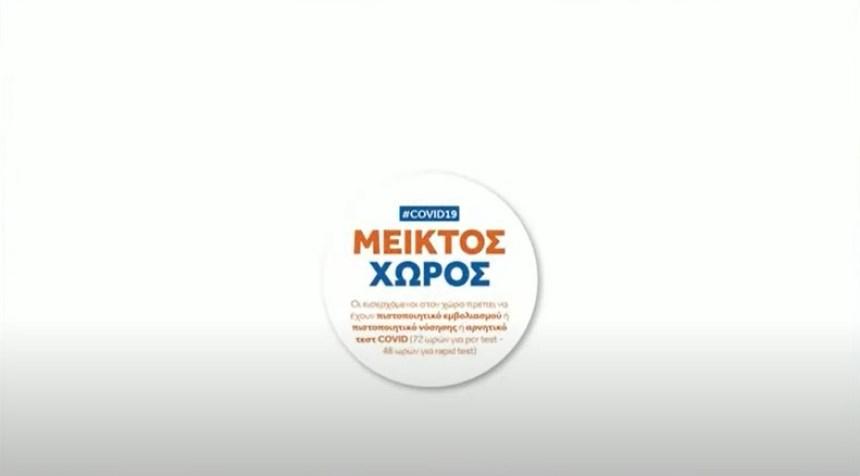 ypochreotikos-emvoliasmos-kai-kalokairi-kathimenon-ola-ta-nea-metra8