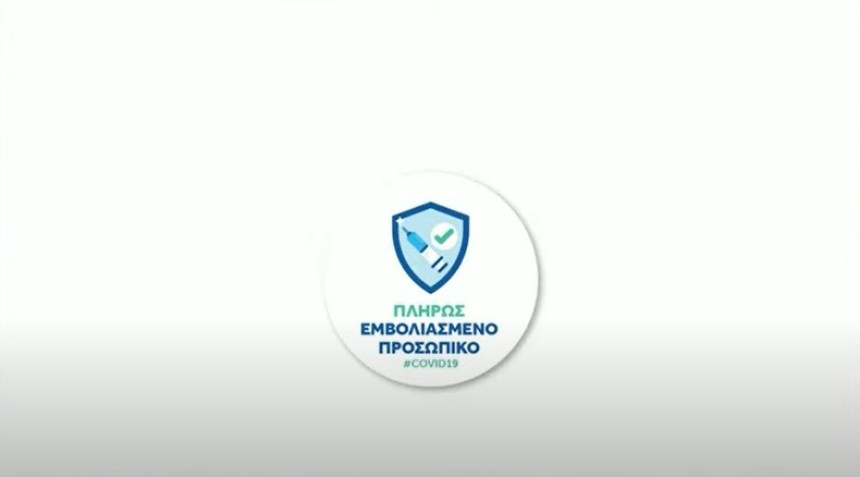 ypochreotikos-emvoliasmos-kai-kalokairi-kathimenon-ola-ta-nea-metra10