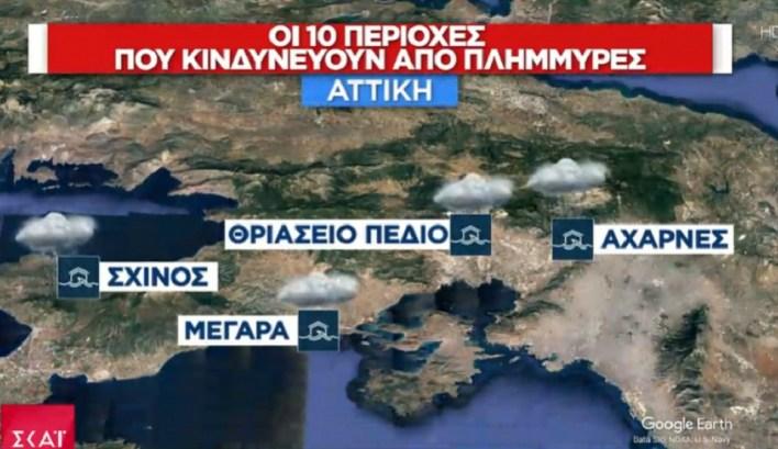 kakokairia-athina-metroyn-pliges-eyvoia-pilio-se-epifylaki-gia-nea-entona-fainomena8