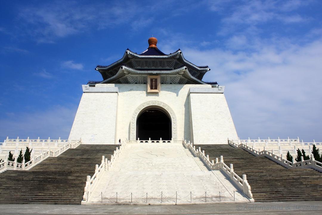 Chiang Kai-shek Memorial Hall Taipei Taiwan |Photographs of Taiwan