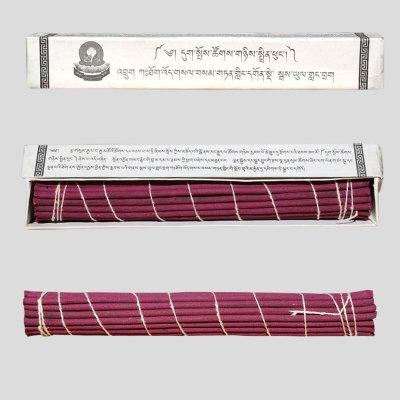 Kathok Incense