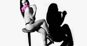 cropped-Katia-Ferrante-maestra-di-seduzione.png