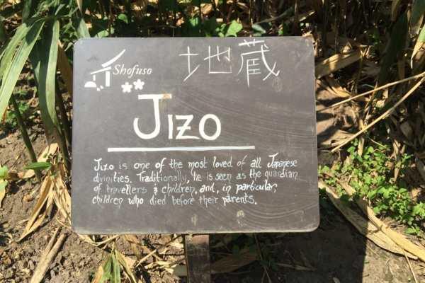 Shofuso Japanese House and Garden Recap on Katie Crafts; https://www.katiecrafts.com