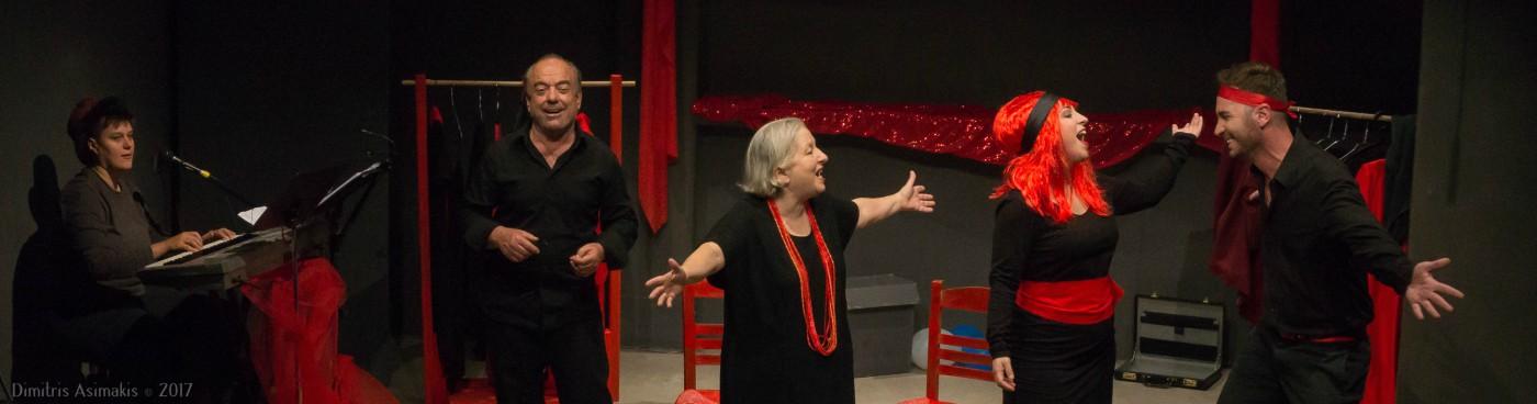 «Κάλλιο πέντε και στο χέρι…» – Κάθε Παρασκευή, Σάββατο και Κυριακή στο Θέατρο Από Κοινού