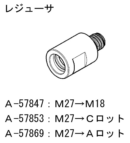 DM122_01
