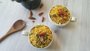 Igala rice