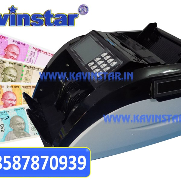 currency-counting-machine-dealer-in-noida