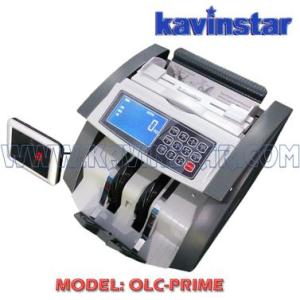 NOTE COUNTING MACHINE WITH FAKE NOTE DETECTOR