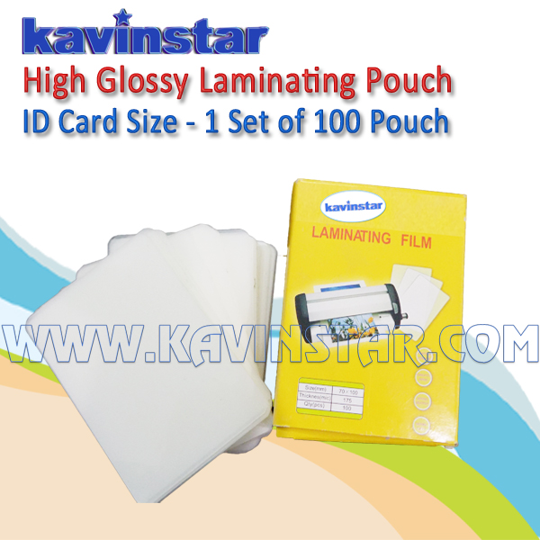 ID CARD POUCH