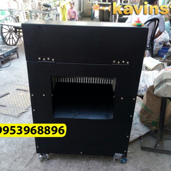 Kavinstar RINO S60 Heavy Duty Continue Running Industrial Paper Shredding Machine or Paper Katran Machine Shred Upto 50-60 Sheets at a time