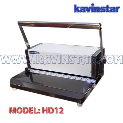 double handle spiral binding machine