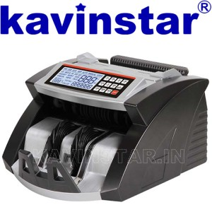 currency-counting-machine-dealers-in-chandigarh