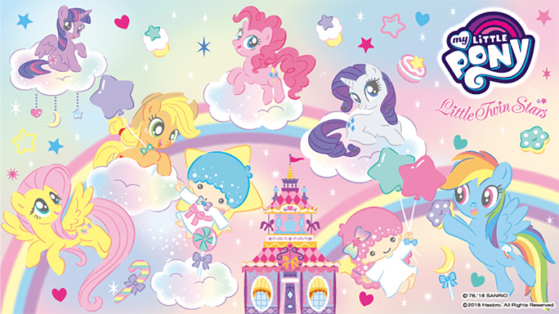 My Little Pony x Little Twin Stars