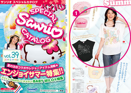 Sanrio summer 2011