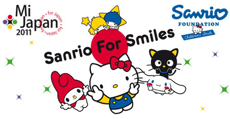 Sanrio for Smiles Exhibition