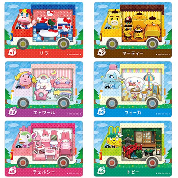 Hello Kitty Animal Crossing