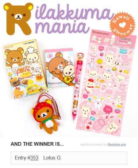 Rilakkuma Mania Kawaii Giveaway
