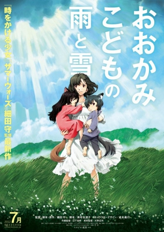 It's a really beautiful movie. However, if you didn't like artwork in Summer Wars of The Girl Who Leapt Through Time (LIKE A CERTAIN SOMEONE) then you might not like it.