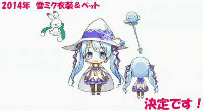 From  Vocaloid Blog