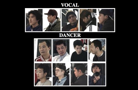 YAEN: A Music Group of Comedians and Staff Members - Kawaii Kakkoii