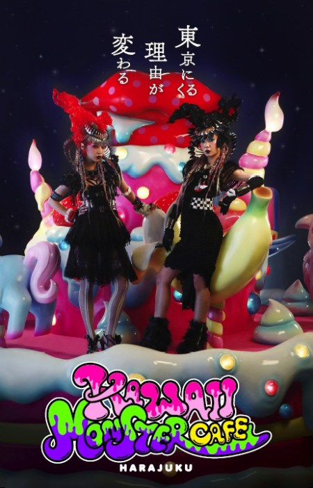 kawaii_monster_cafe_kks_02