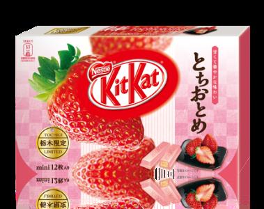 kit_kat_kks_6