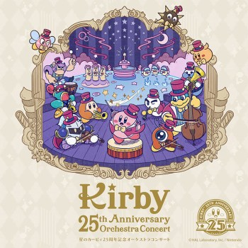 kirby-orchestra-concert