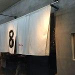 大井町 スタンディングバー 立呑み8(ハチ)
